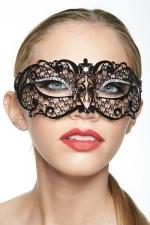 Masque vénitien Princess 1 : Masque vénitien en métal noir décoré de strass, il pose un bandeau mystérieux sur votre regard.
